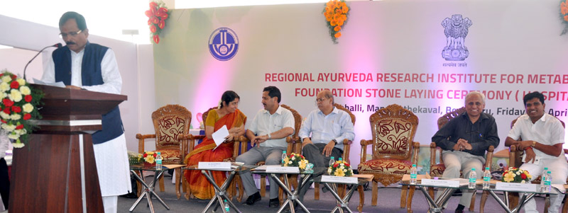 The Minister of State for AYUSH (Independent Charge) and Health & Family Welfare, Mr. Shripad Yesso Naik addressing at the Foundation Stone Laying Ceremony of Hospital Block of Regional Ayurveda Research Institute for Metabolic Disorders, in Bengaluru on April 01, 2016.