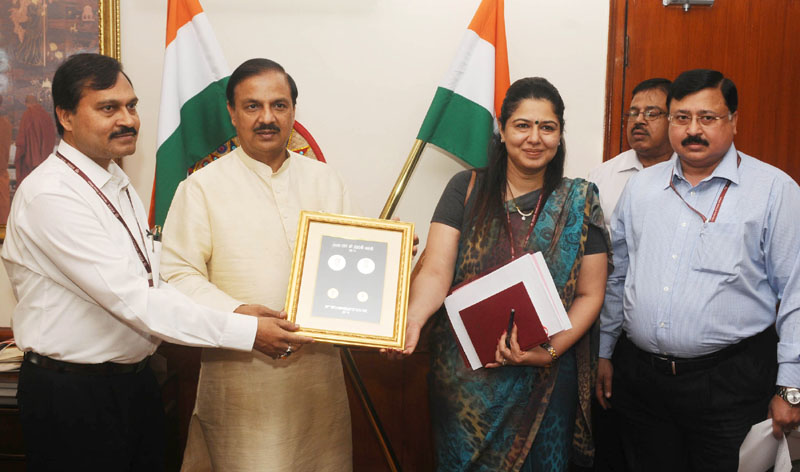 The Minister of State for Culture (Independent Charge), Tourism (Independent Charge) and Civil Aviation, Dr. Mahesh Sharma releasing a Commemorative Coin of Rs.200/- and a Circulation Coin of Rs.10/- on Tatya Tope, on the occasion of his Martyr Day, in New Delhi on April 18, 2016. The Secretary, Ministry of Culture, Mr. Narendra Kumar Sinha and other dignitaries are also seen.