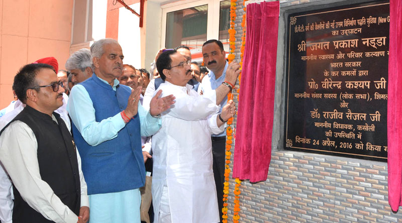 The Union Minister for Health & Family Welfare, Mr. J.P. Nadda inaugurating the first of its kind CGMP facility at Central research Institute (CRI), Kasauli, in Himachal Pradesh on April 24, 2016.