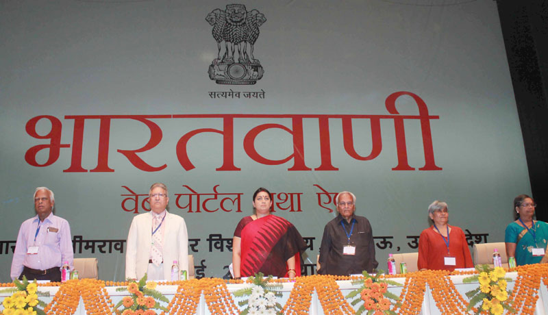 The Union Minister for Human Resource Development, Mrs. Smriti Irani at the launch of the Bharatvani Portal, at the Babasaheb Bhimrao Ambedkar University, in Lucknow on May 25, 2016.