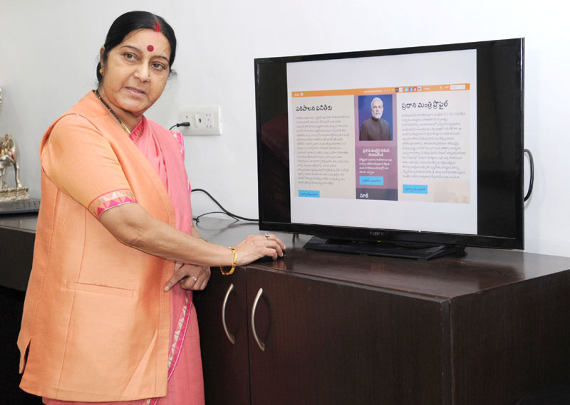 The Union Minister for External Affairs, Mrs. Sushma Swaraj launching the Telugu version of PMO India Multi-Lingual website, in New Delhi on May 29, 2016.