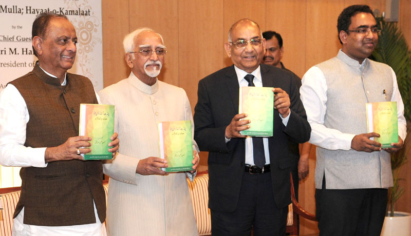 "The Vice President, Mr. M. Hamid Ansari releasing the book titled ""Pandit Anand Narain Mulla; Hayaat-o-Kamalaat"", in New Delhi on April 29, 2016."