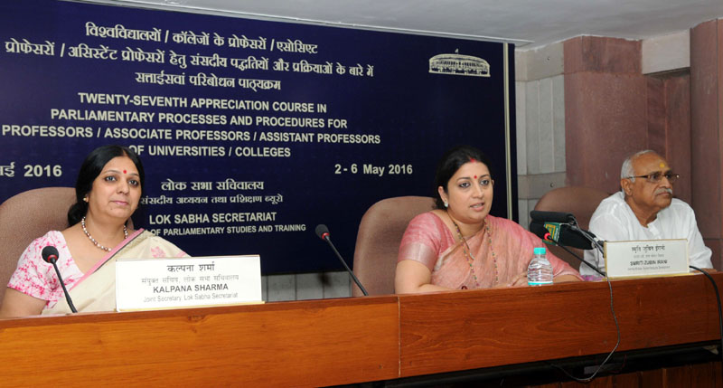 The Union Minister for Human Resource Development, Mrs. Smriti Irani addressing at the inauguration of the 27th Appreciation Course in Parliamentary Processes and Procedures for Professors/Associate Professors/Assistant Professors of Universities/Colleges, organised by the BPST, in New Delhi on May 02, 2016.
