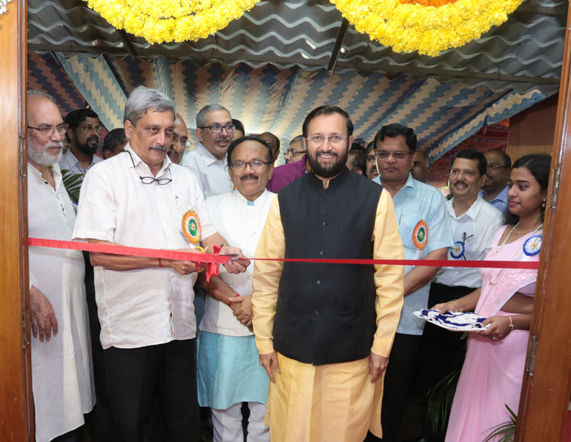 The Union Minister for Defence, Mr. Manohar Parrikar at the inauguration of IIT-Goa, at Farmagudi, Ponda, Goa on July 30, 2016. The Union Minister for Human Resource Development, Mr. Prakash Javadekar and the Chief Minister of Goa, Mr. Laxmikant Parsekar are also seen.