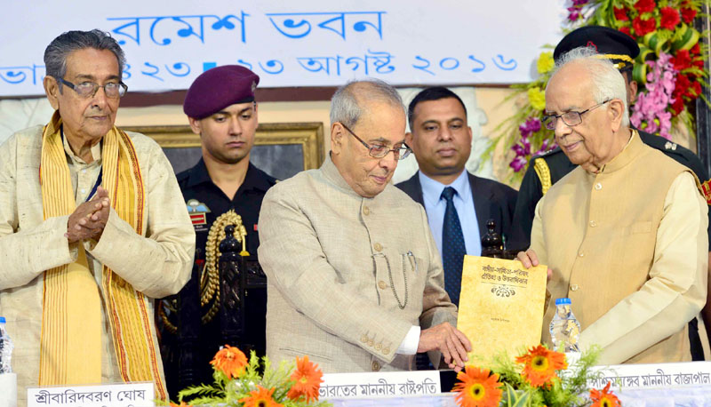 The President, Mr. Pranab Mukherjee at the 125th Anniversary Celebration of Bangiya Sahitya Parisad, in Kolkata on August 23, 2016.