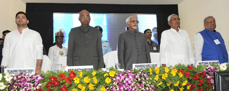 The Vice President, Mr. M. Hamid Ansari at the event to mark the 90th Anniversary of the Bihar Chamber of Commerce and Industry, in Patna on September 09, 2016. The Governor of Bihar, Mr. Ram Nath Kovind, the Chief Minister of Bihar, Mr. Nitish Kumar and the Deputy Chief Minister of Bihar, Mr. Tejaswi Yadav are also seen.