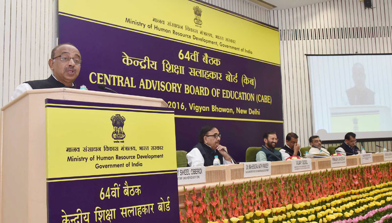 The Minister of State for Youth Affairs and Sports (I/C), Water Resources, River Development and Ganga Rejuvenation, Mr. Vijay Goel addressing at the 64th Meeting of Central Advisory Board of Education (CABE), in New Delhi on October 25, 2016. The Union Minister for Human Resource Development, Mr. Prakash Javadekar, the Minister of State for Skill Development & Entrepreneurship (Independent Charge) and Parliamentary Affairs, Mr. Rajiv Pratap Rudy, the Minister of State for Human Resource Development, Dr. Mahendra Nath Pandey, the Minister of State for Human Resource Development, Mr. Upendra Kushwaha and the CEO, NITI Aayog, Mr. Amitabh Kant are also seen.