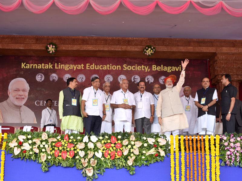 The Prime Minister, Mr. Narendra Modi at Karnataka Lingayat Education Society Centenary Celebrations, in Belagavi, Karnataka on November 13, 2016.