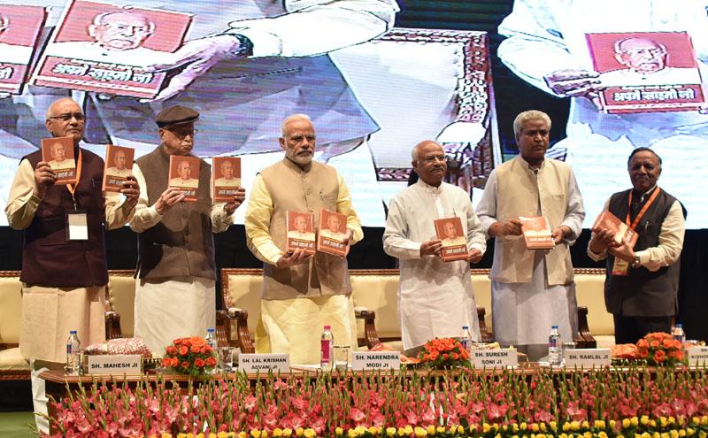 The Prime Minister, Mr. Narendra Modi releasing the book on the life of Late Shri Kedarnath Sahni, in New Delhi on November 22, 2016.